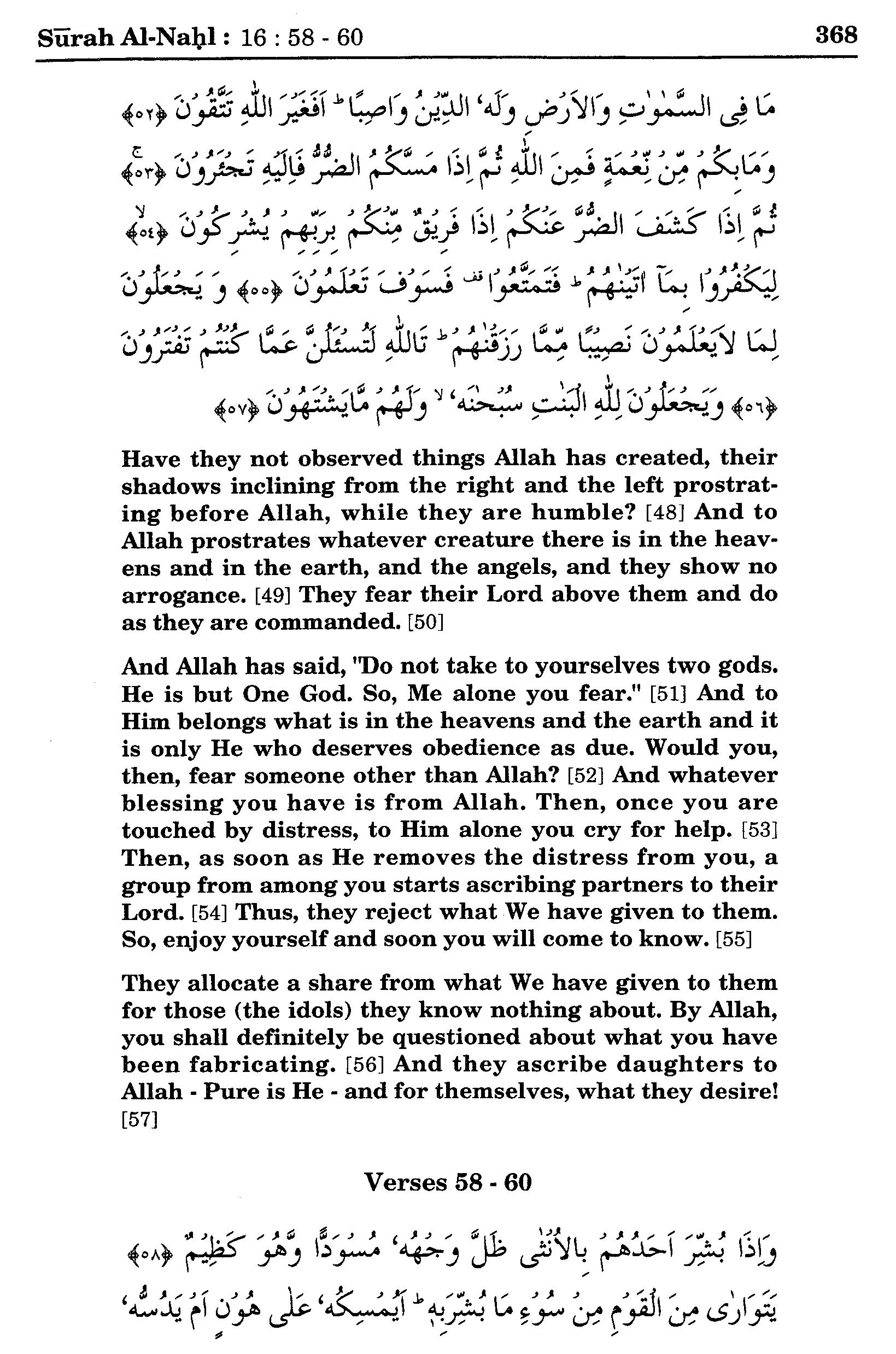 Mareful Quran Bangla Pdf