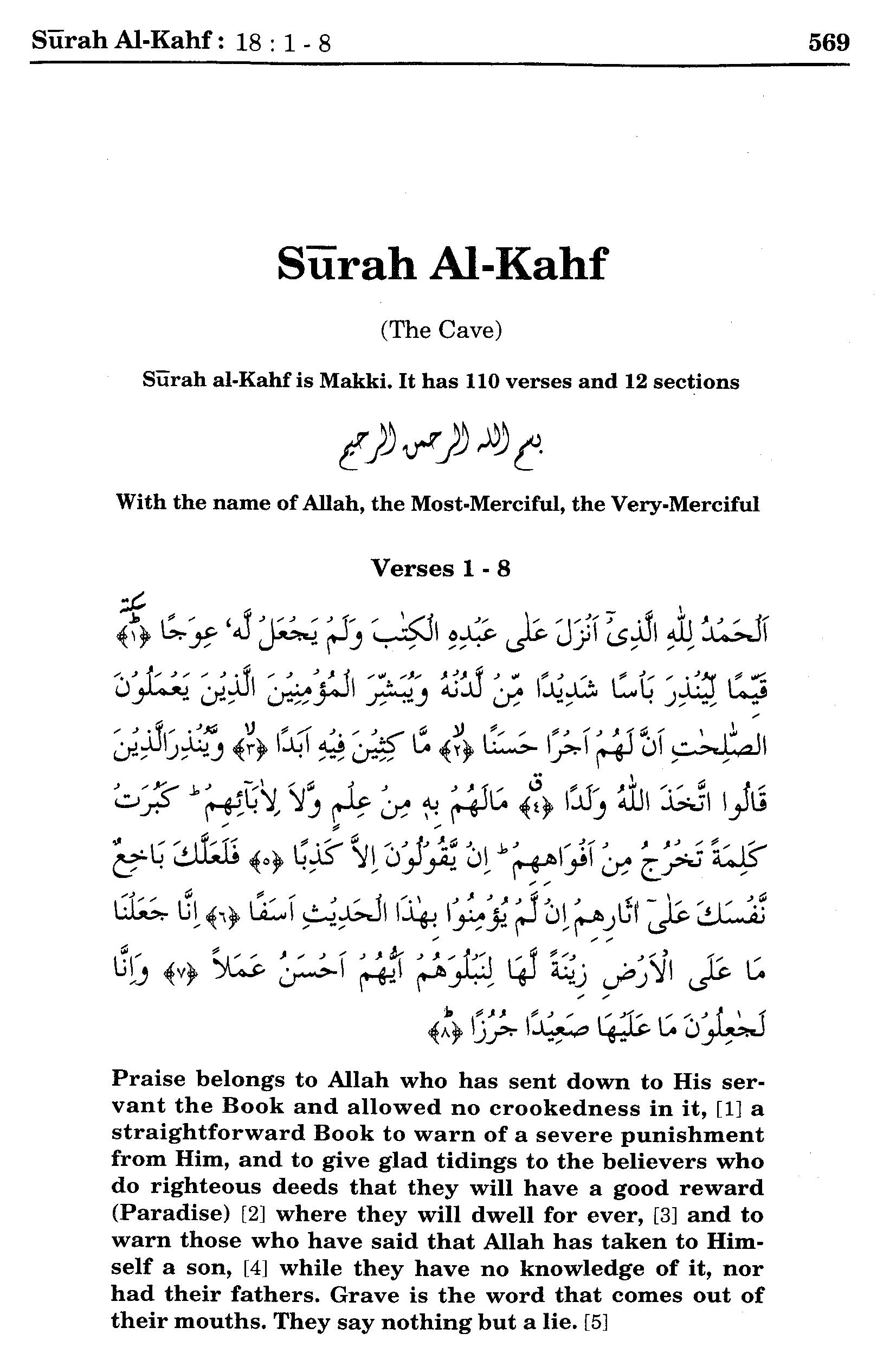 surah khaf Surah al-kahf, an easy to use application to read surah al-kahf in arabic text.