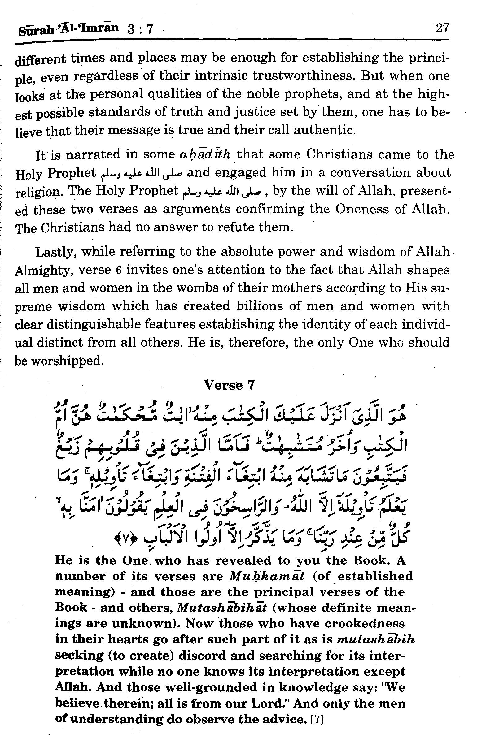 Surah Al-i'Imran 3:1-6 - Maariful Quran - Maarif ul Quran