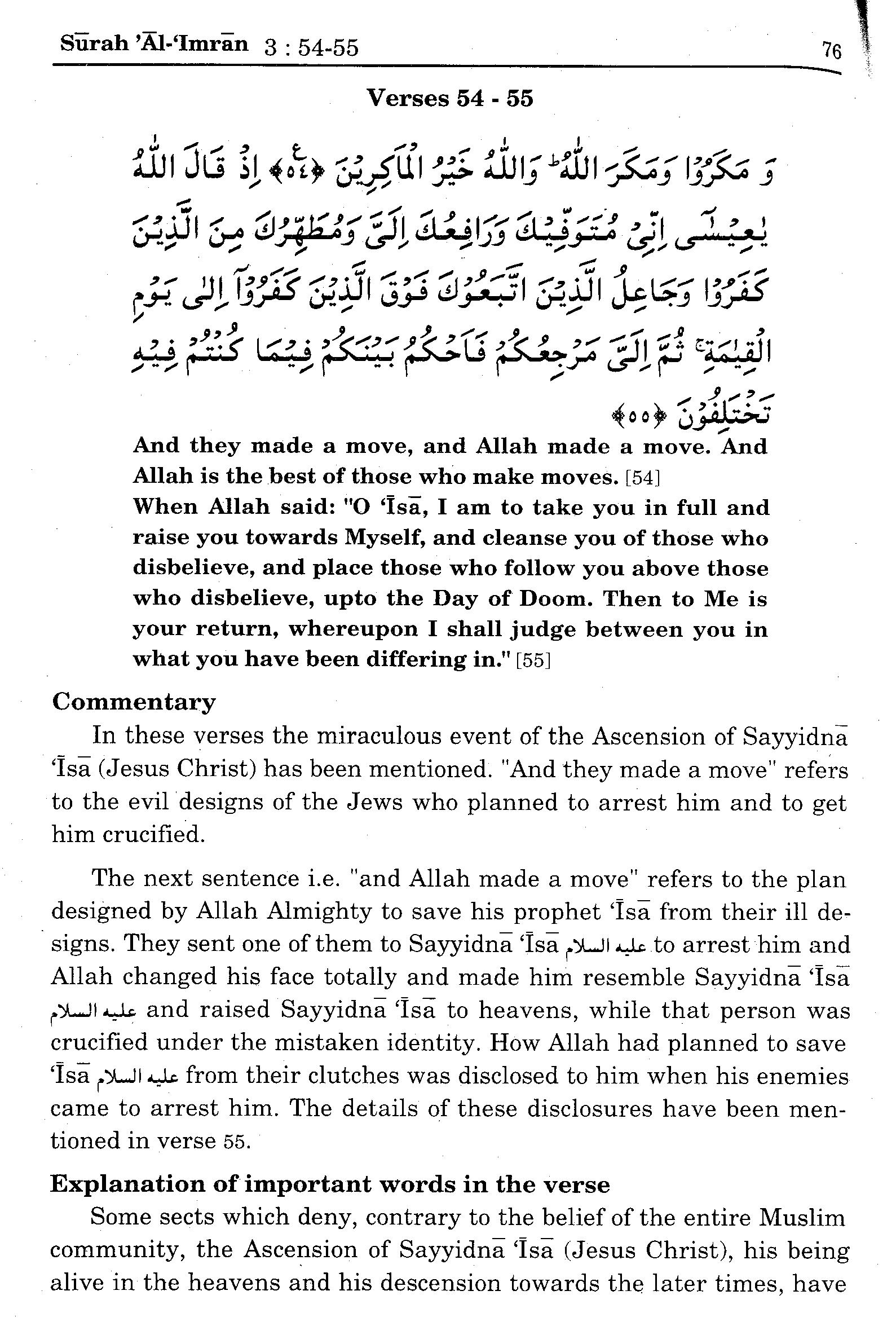 surah al i imran 3 54 55 maariful quran maarif ul quran quran