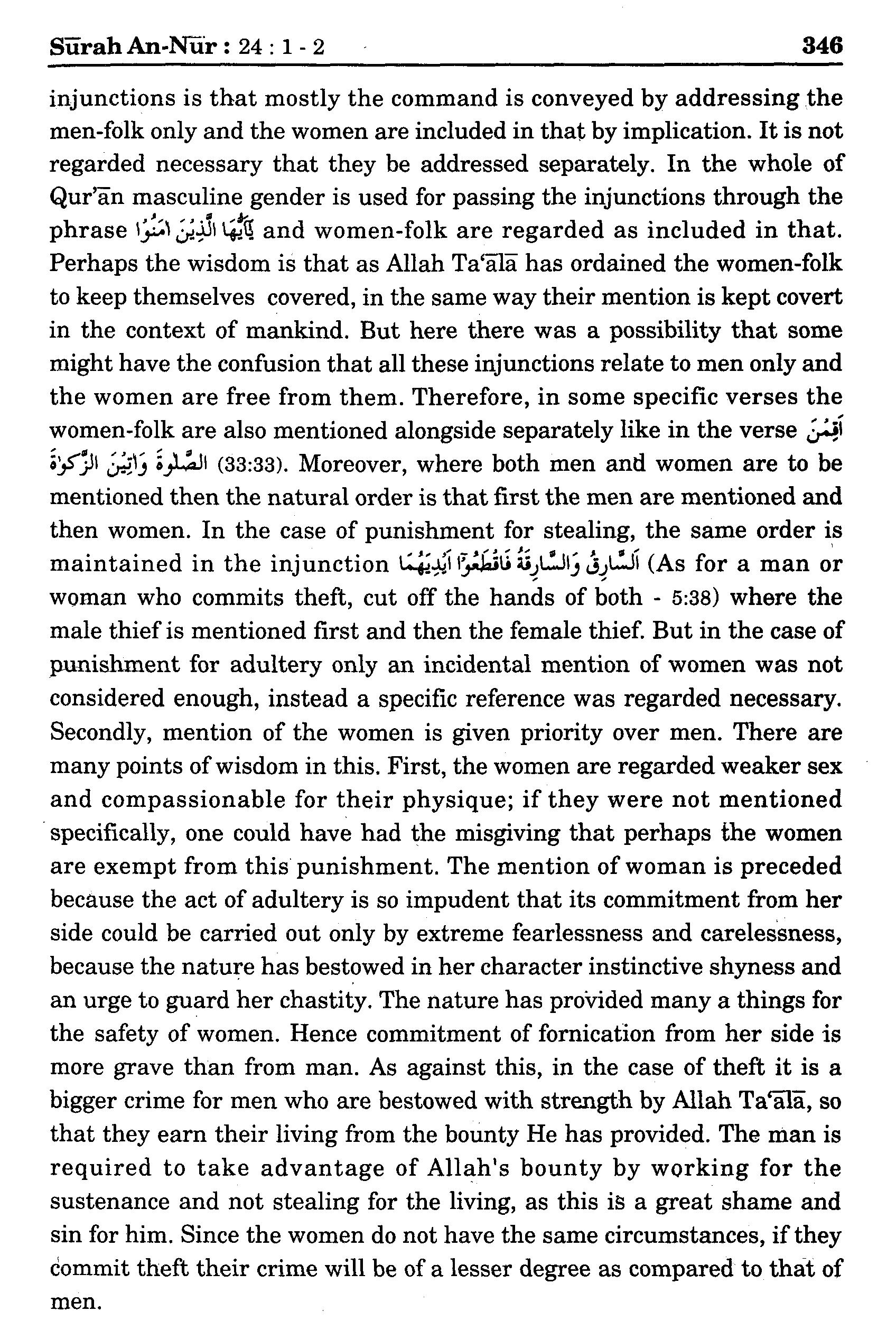 Surah An-Nur 24:1-2 - Maariful Quran - Maarif ul Quran