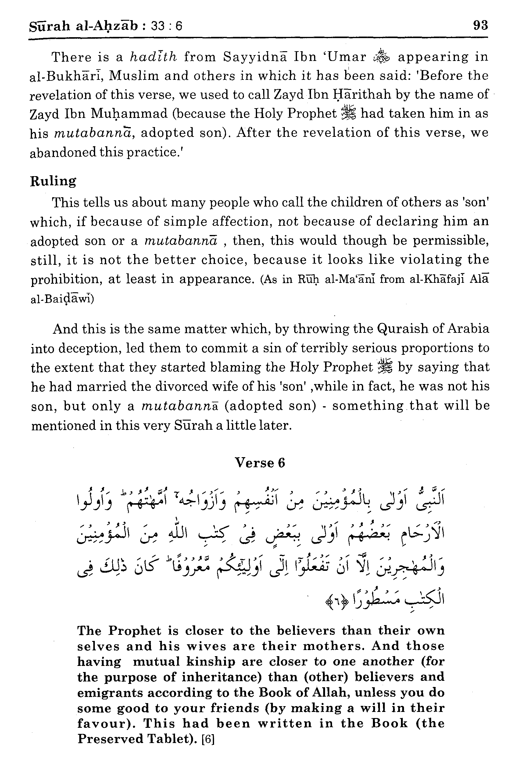 Surah Al-Ahzab 33:6-6 - Maariful Quran - Maarif ul Quran