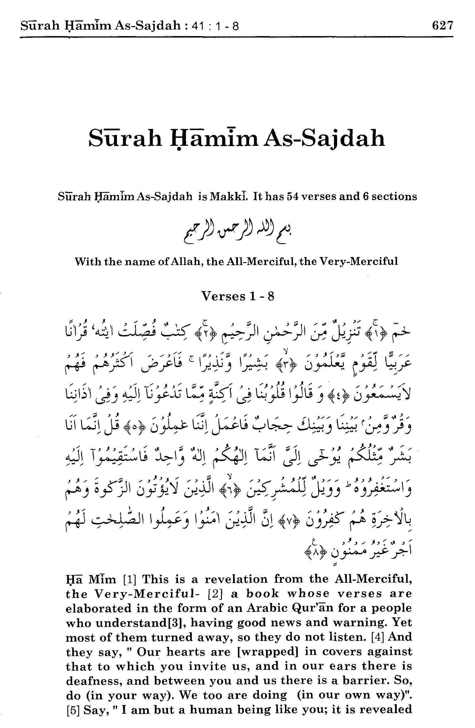 Surah Ha-Mim 41:1-8 - Maariful Quran - Maarif ul Quran