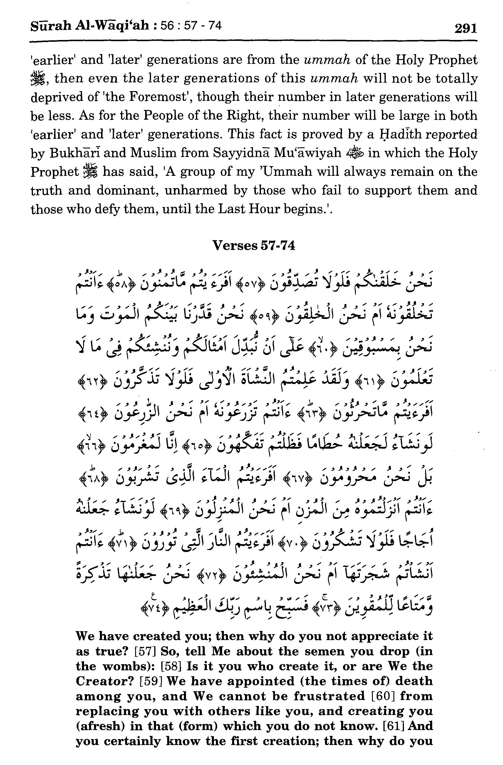 Waqiah