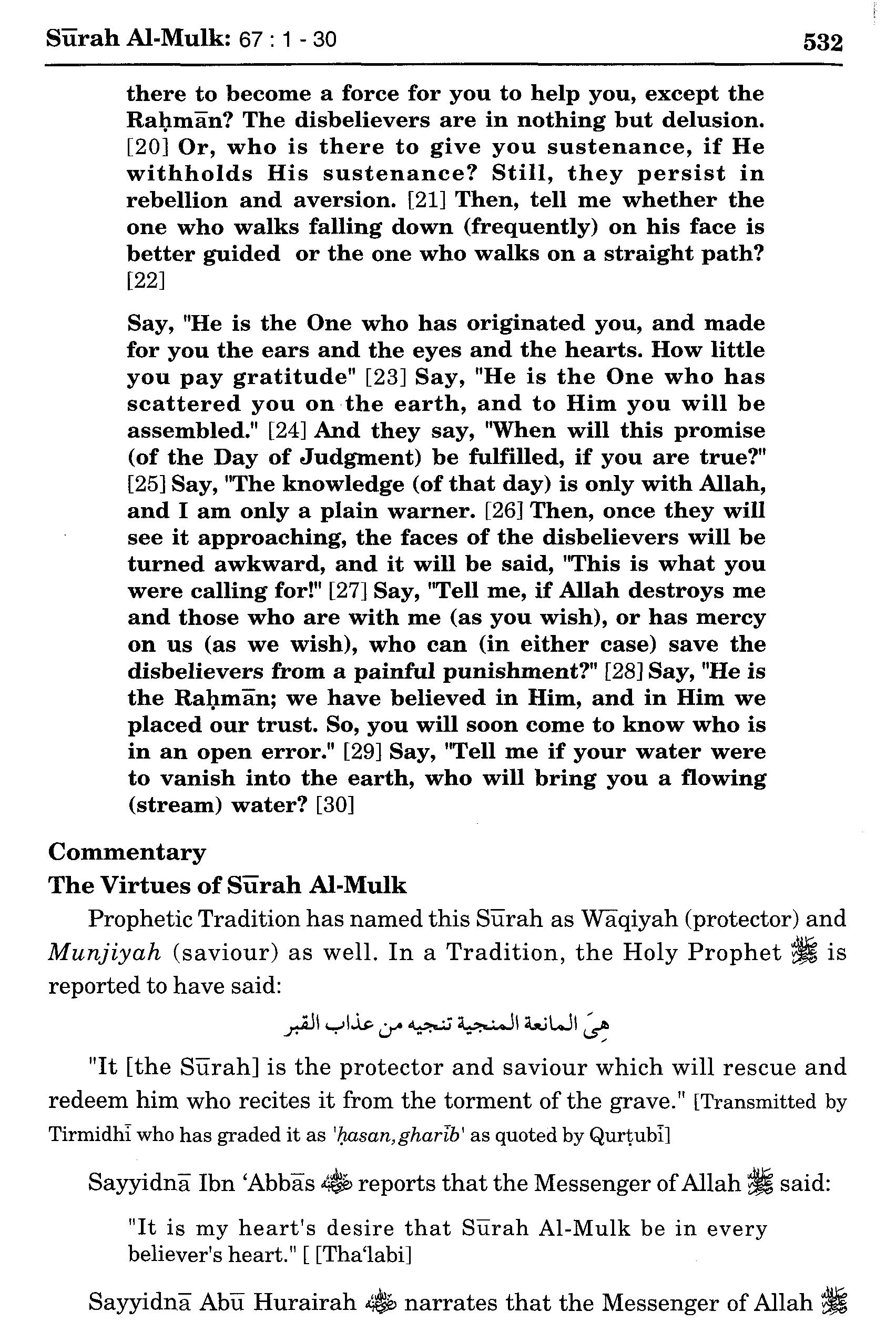 Surah Al Mulk 671 30 Maariful Quran Maarif Ul Quran