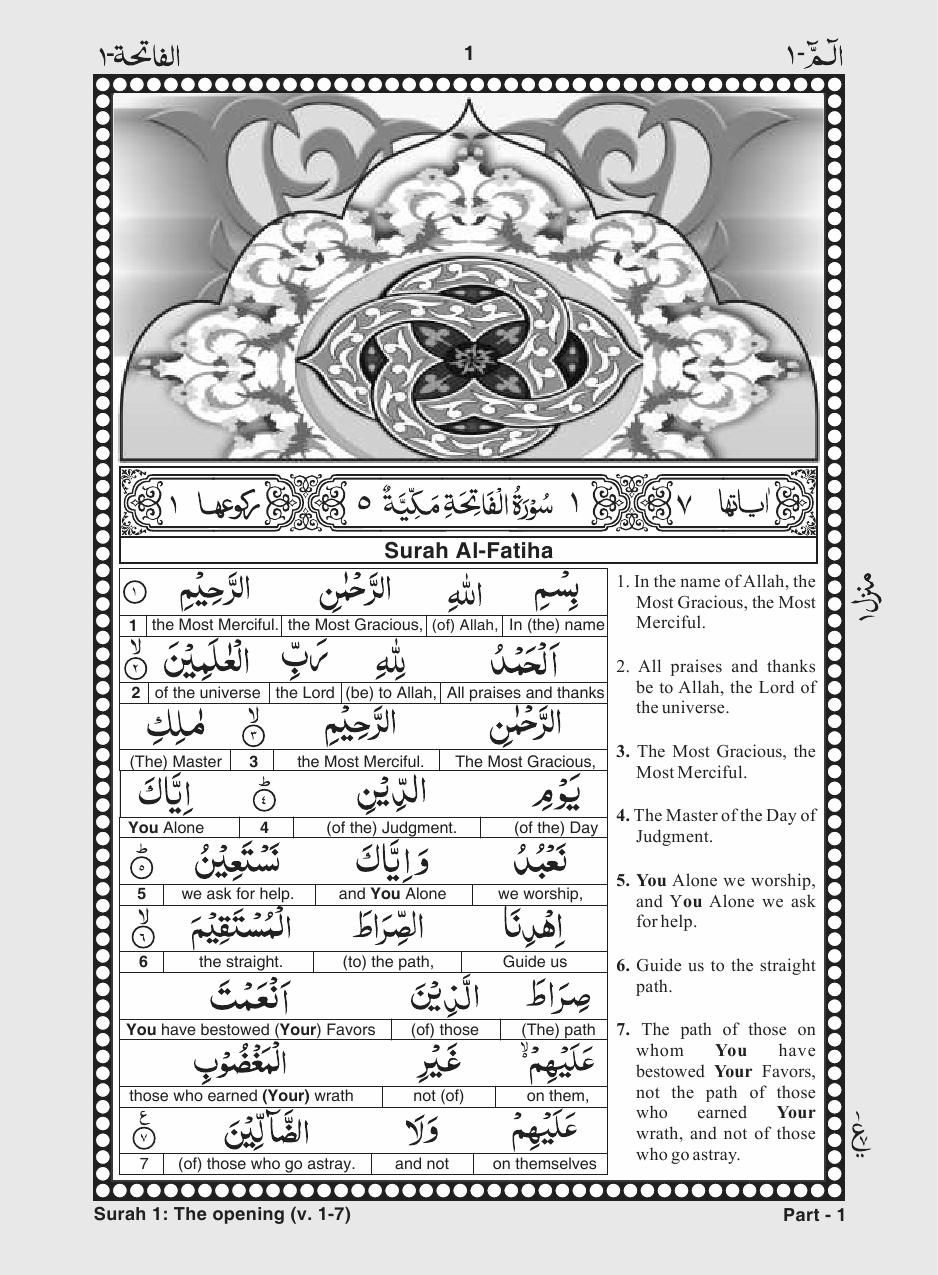 Surah Qaaf Pdf